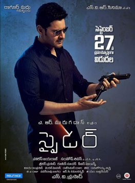 Spyder Movie Review: Story, Budget, Box Office Collection